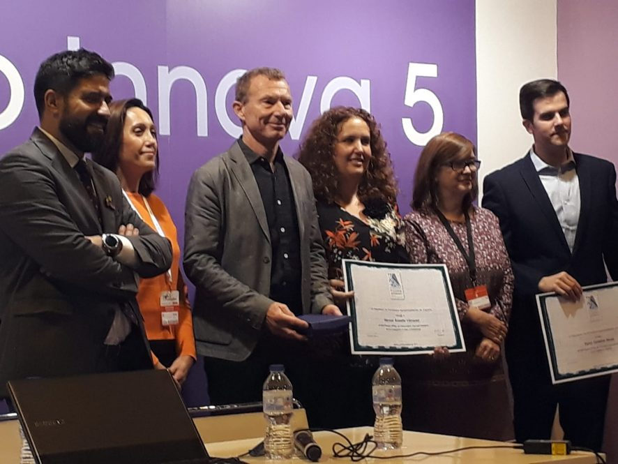 APAE entrega sus premios periodísticos en Fruit Attraction 2018
